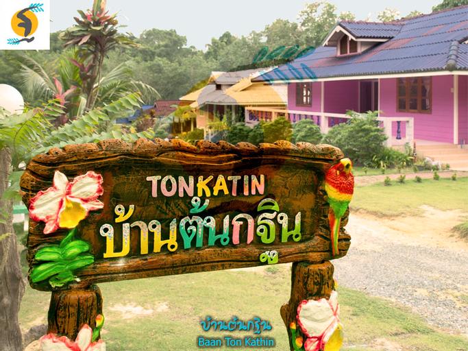 Baan Ton-Khathin, K. Ko Kut