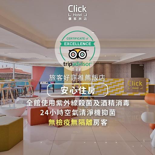 Click Hotel - Taipei Main station branch, Taipei City