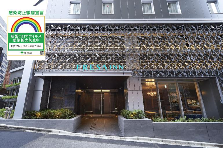 Sotetsu Fresa Inn Tokyo-Roppongi, Minato