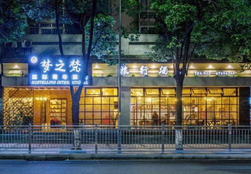 Meng Zhi Fan International Hostel, Chongqing