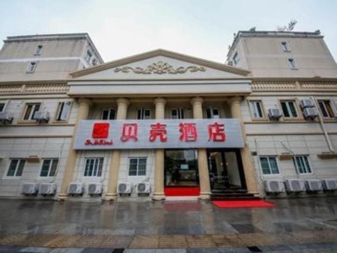 Shell Nanjing Jiangning District Baijia Lake West Tianyuan Road Metro Station Hotel, Nanjing
