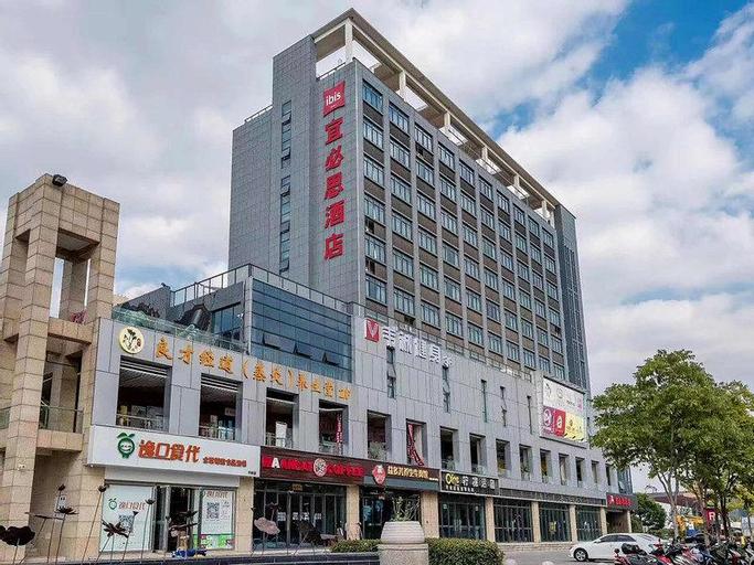 IBIS KunShan Changjiang Road Hotel, Suzhou