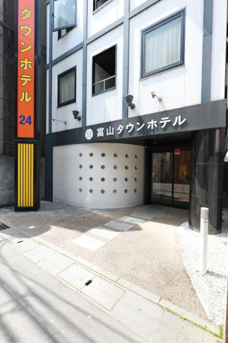 Toyama Town Hotel, Toyama
