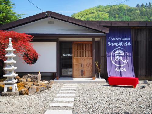 Mt.Fuji Hostel Samurise Kura, Fujikawaguchiko