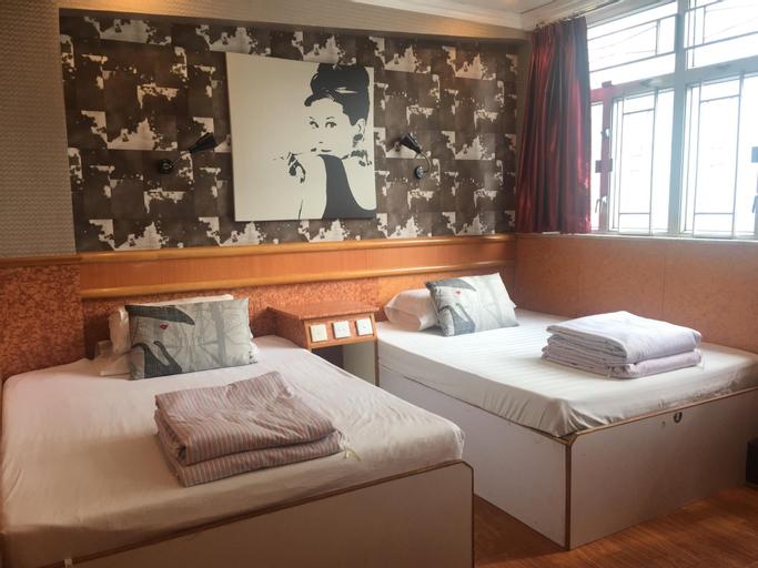 Wee.Classic Inn, Yau Tsim Mong