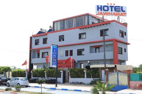 Hotel Jawharat El Jadida, El Jadida