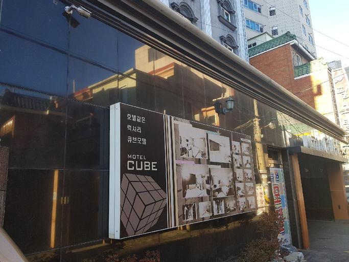 Hotel Cube, Yeonje