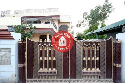 OYO 14030 Cheema Holiday Homes, Chandigarh