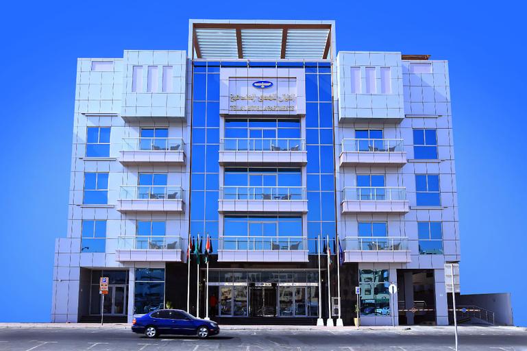 Telal Hotel Apartments,