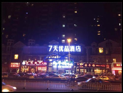 7Days Premium Yibin Laiyin River, Yibin