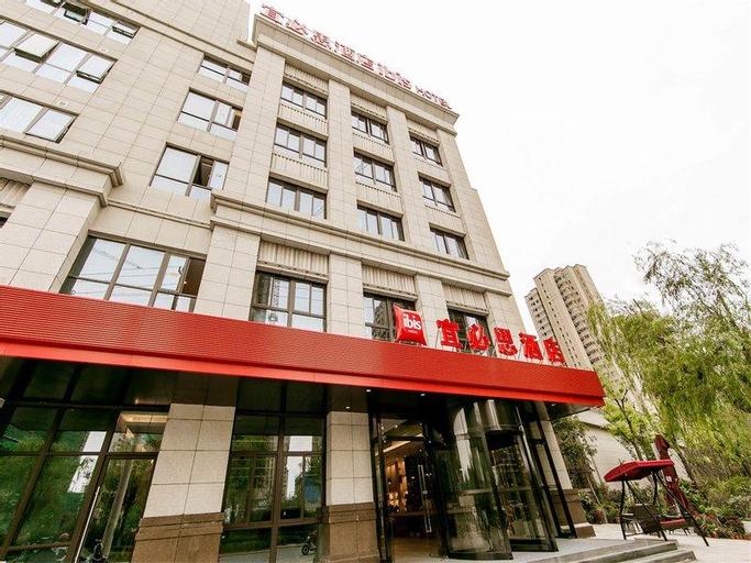 Ibis Haimen South Changjiang Rd Hotel, Nantong