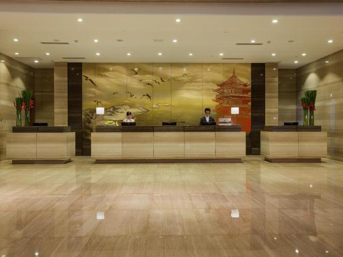 Holiday Inn Putian Xiuyu, Putian
