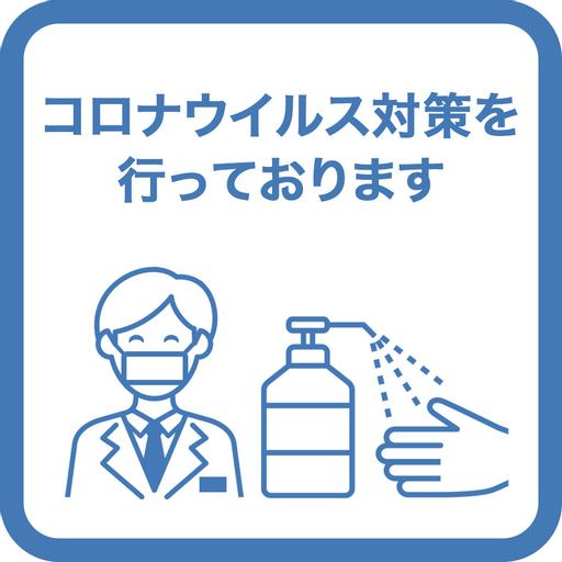 X wave Funabashi, Funabashi