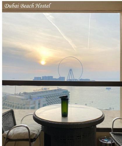 Dubai Beach Host - Terrace Apartments,