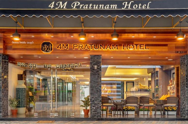 4M Pratunam Hotel, Ratchathewi