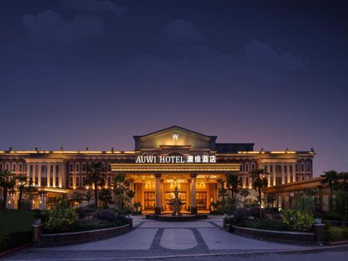Chongqing Aowei Hotel, Chongqing