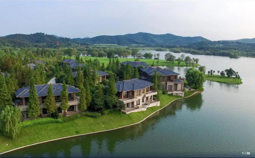 GINGKO LAKE RESORT HOTEL VILLA, Nanjing
