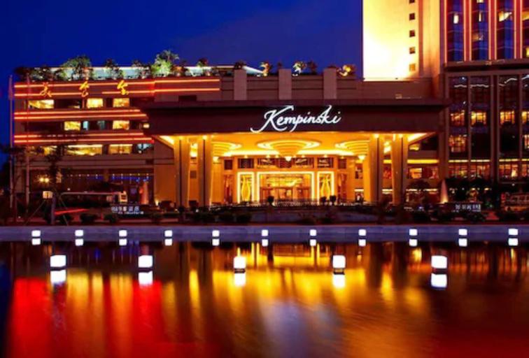 Kempinski Hotel Shenzhen China, Shenzhen