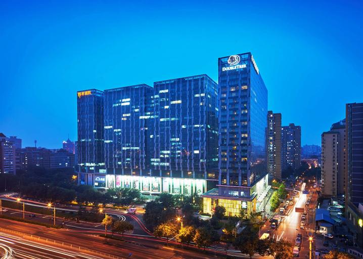 DoubleTree by Hilton Beijing, Beijing