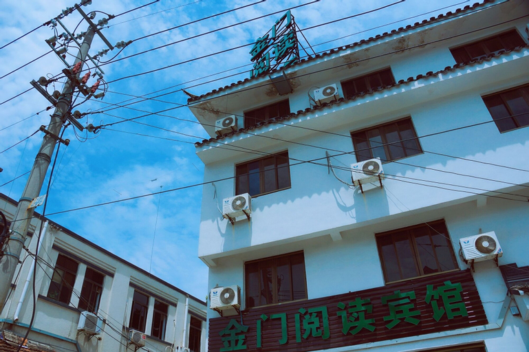 SUZHOU JINMEN READING HOTEL, Suzhou