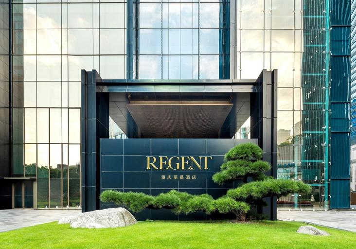 Regent Chongqing, Chongqing