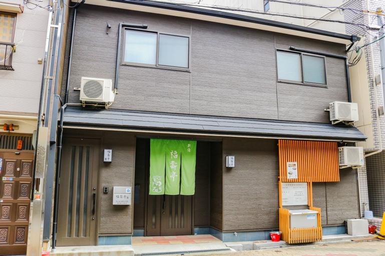 Fukujutei, Osaka