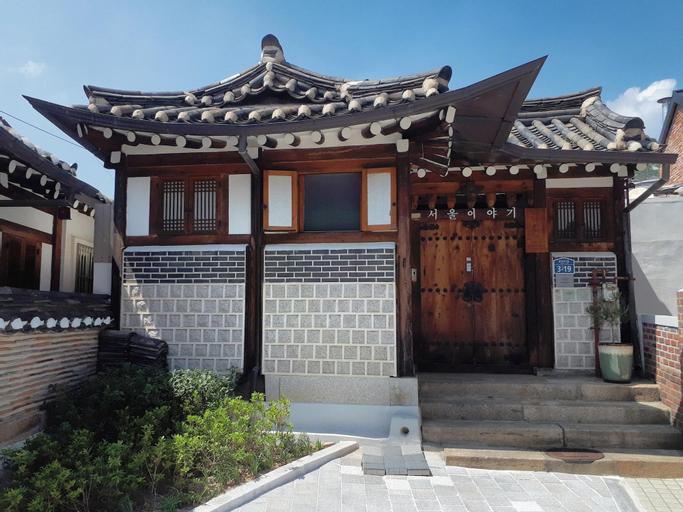 Seoul Story Hanok, Jung
