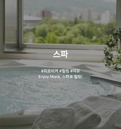 Busan Seomyeon The Club Hotel, Busanjin