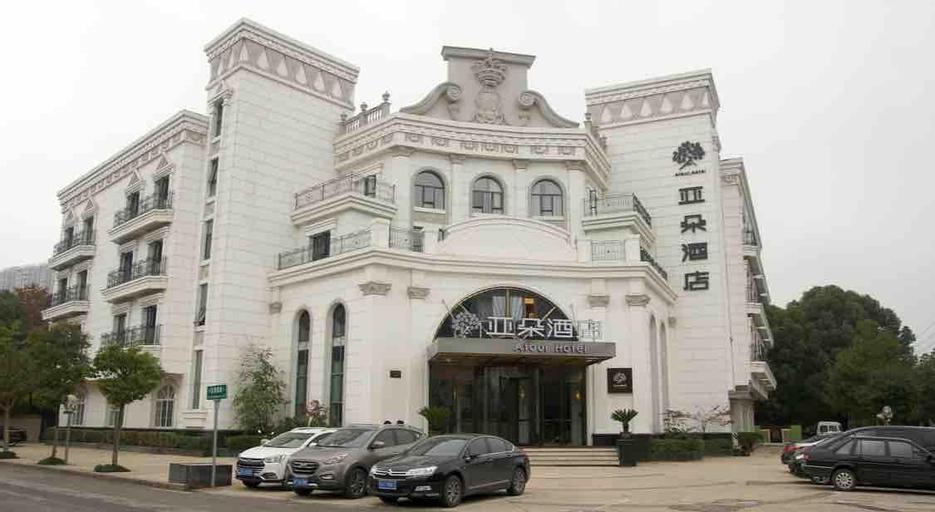 Atour Hotel Nanjing South Railway Station Baijiahu, Nanjing