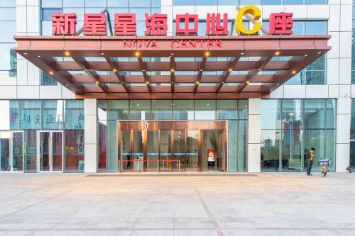 Dalian Shahekou·Peace Square· Locals Apartment 00162860, Dalian