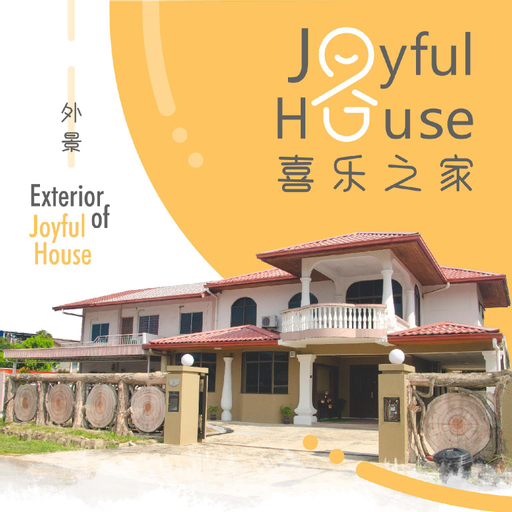 Joyful House | Best Location | Spacious | Cozy, Kota Kinabalu