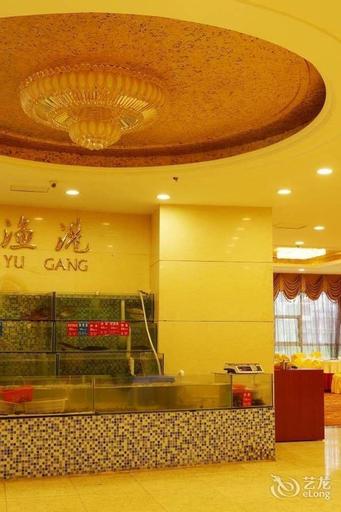 Xiongfei Holiday Hotel, Zigong