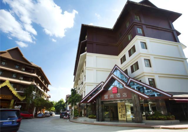 Echarm Hotel Xishuangbanna Gaozhuang, Xishuangbanna Dai