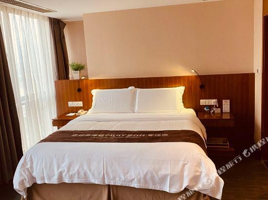 Telis Hotel, Chongqing