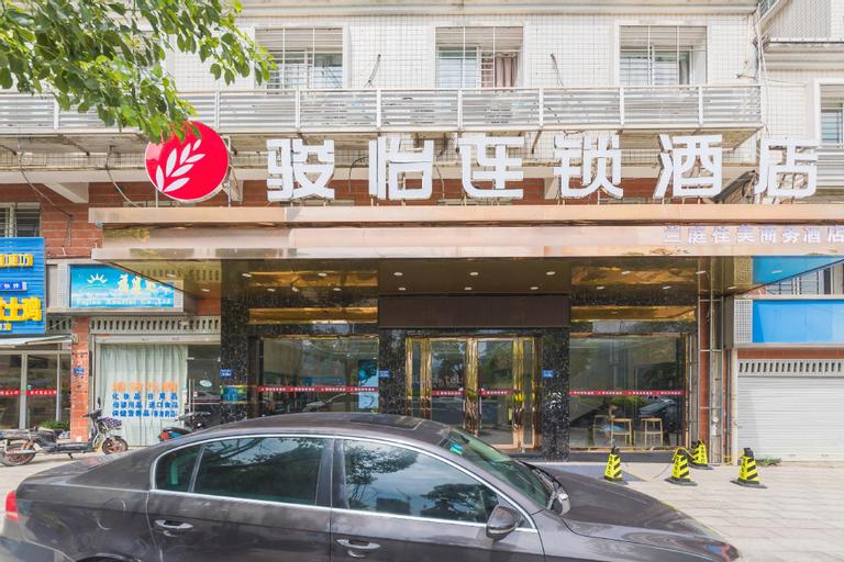 Jun Hotel Fujian Fuzhou Luoyuan County Luochuan Zhong Road, Fuzhou