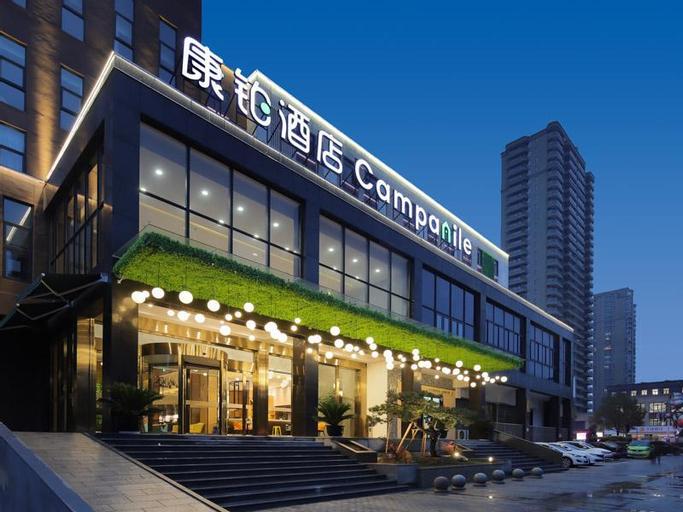 Campanile Hotel Huzhou Xiangwang Park, Huzhou