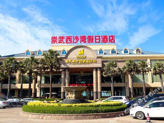West Gulf Holiday Hotel, Quanzhou