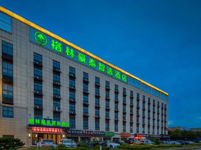 Greentree Inn Danyang Glasses Industrial Park Zhongbei University, Zhenjiang