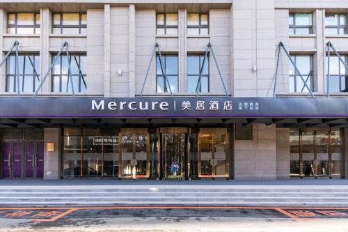 Mercure Changchun Downtown, Changchun