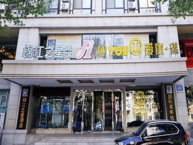Jinjiang Inn Dalian Jiefang Road, Dalian