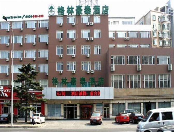 GREENTREE INN LIAONING DALIAN ZHOUSHUIZI AIRPORT EXPRESS HOTEL, Dalian
