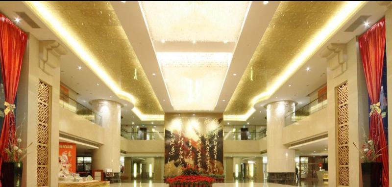 Nanjing Zhongshan Hotel Jiangsu Conference Center, Nanjing