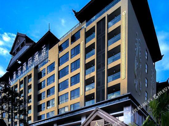 Taigu International Hotel, Xishuangbanna Dai