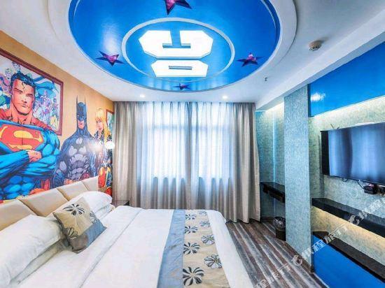 Guanjia Business Hotel, Fuzhou