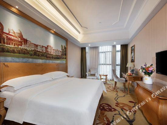 Vienna International Hotel (Fuzhou Cangshan Wanda), Fuzhou