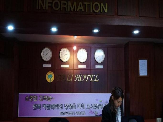 Bali Tourist Hotel, Gandong
