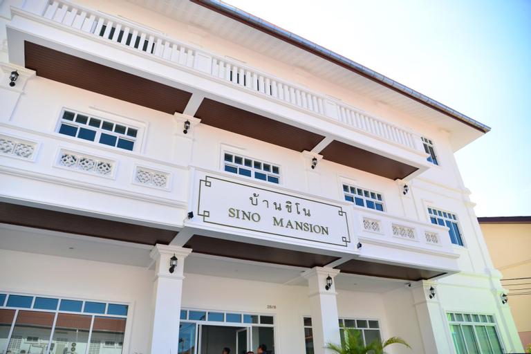 Sino Mansion, Muang Ranong