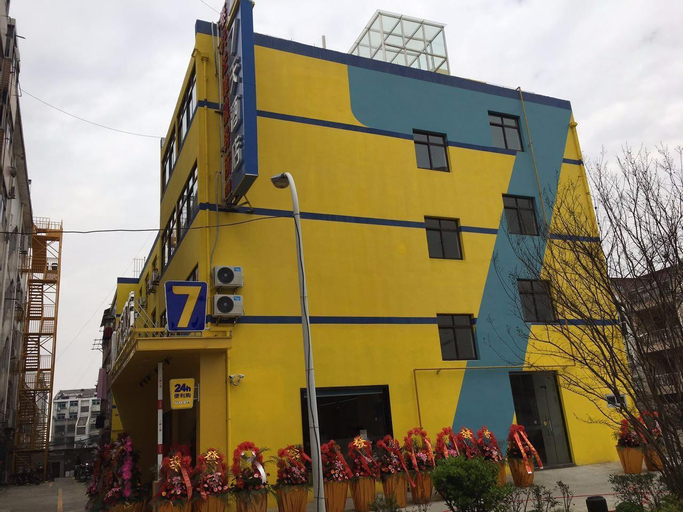 7 Days Inn·Taixing Wenchang Road, Taizhou