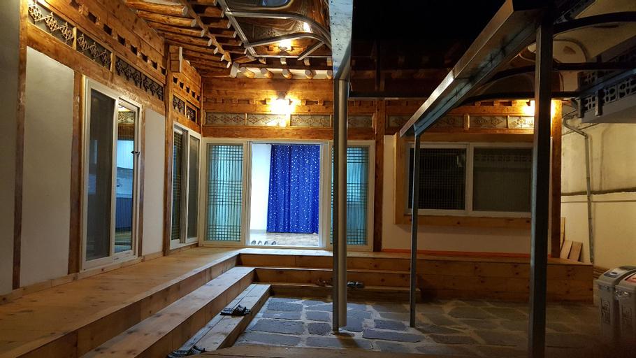 Hwangridangil Adamjeong Hanok Stay, Gyeongju
