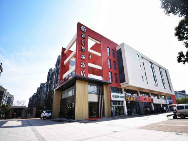 Jinjiang Metropolo Hotel Nanjing Jiangjun Dadao Hehai University Branch, Nanjing